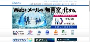 デジタルアーツ株式会社